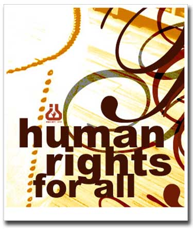 Human Rights Day poster by Carole Guevin