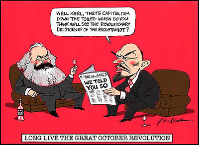 Carl Marx interview