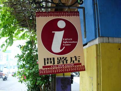 Information here: a information sign in Taiwan