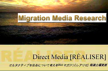 Japanese Realiser Magazine: Migration Media Research